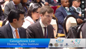 Georgetown Law Students Present to the Inter-American Court of Human Rights