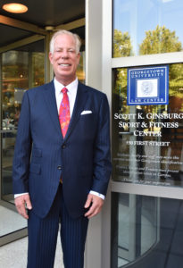 Scott K. Ginsburg (L'78) at the 2015 dedication of the Scott K. Ginsburg Sport & Fitness Center at Georgetown Law.