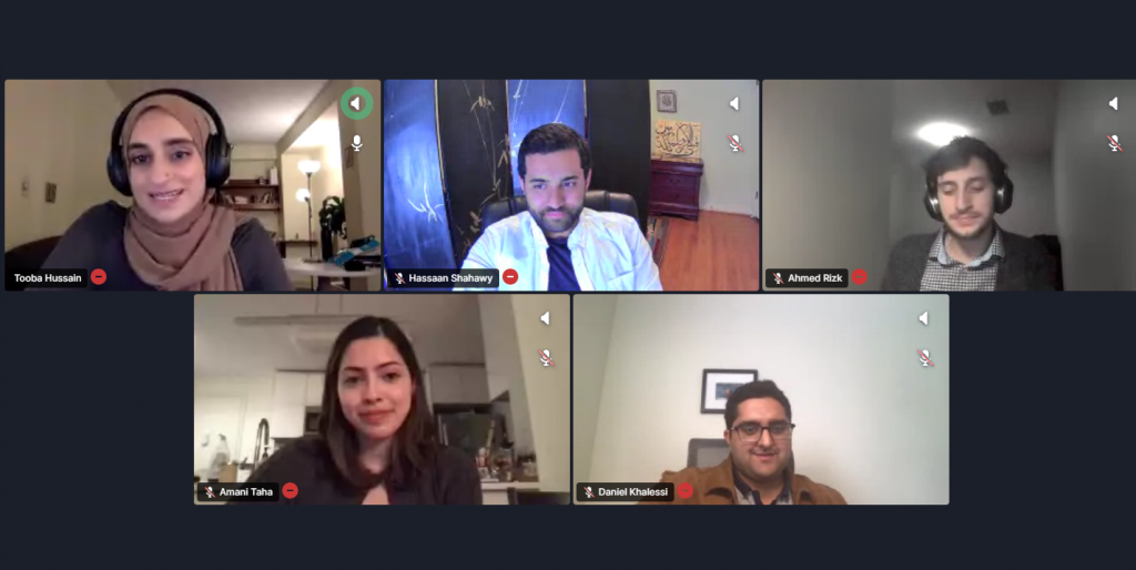 Tooba Hussain (L'21), Hassaan Shahawy of Harvard Law, Ahmed Rizk of Michigan Law, Amani Taha of Rutgers Law and Daniel Khalessi of Stanford Law on the panel: Off the Record: a Roundtable Discussion with Muslim Editors in Chief.